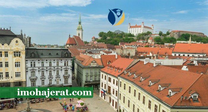 ثبت شرکت در اسلواکی