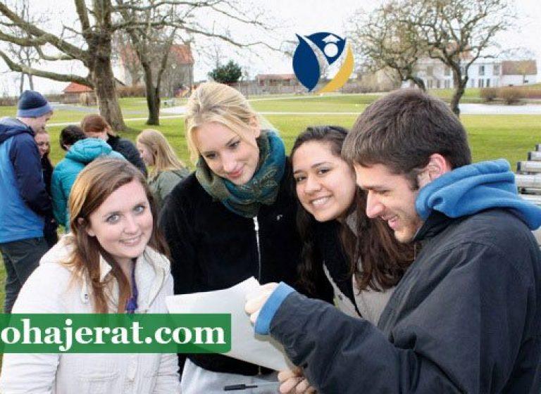 شرایط بورسیه تحصیلی در سوئد