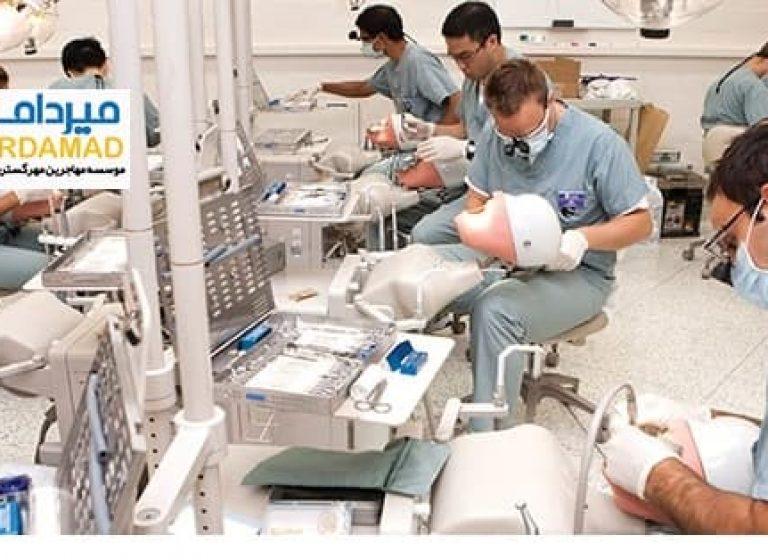 تحصیل پزشکی و دندانپزشکی در کانادا