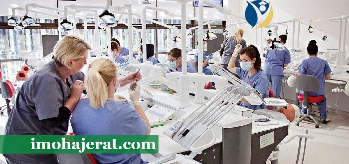 مطالعه دندانپزشکی در ایتالیا