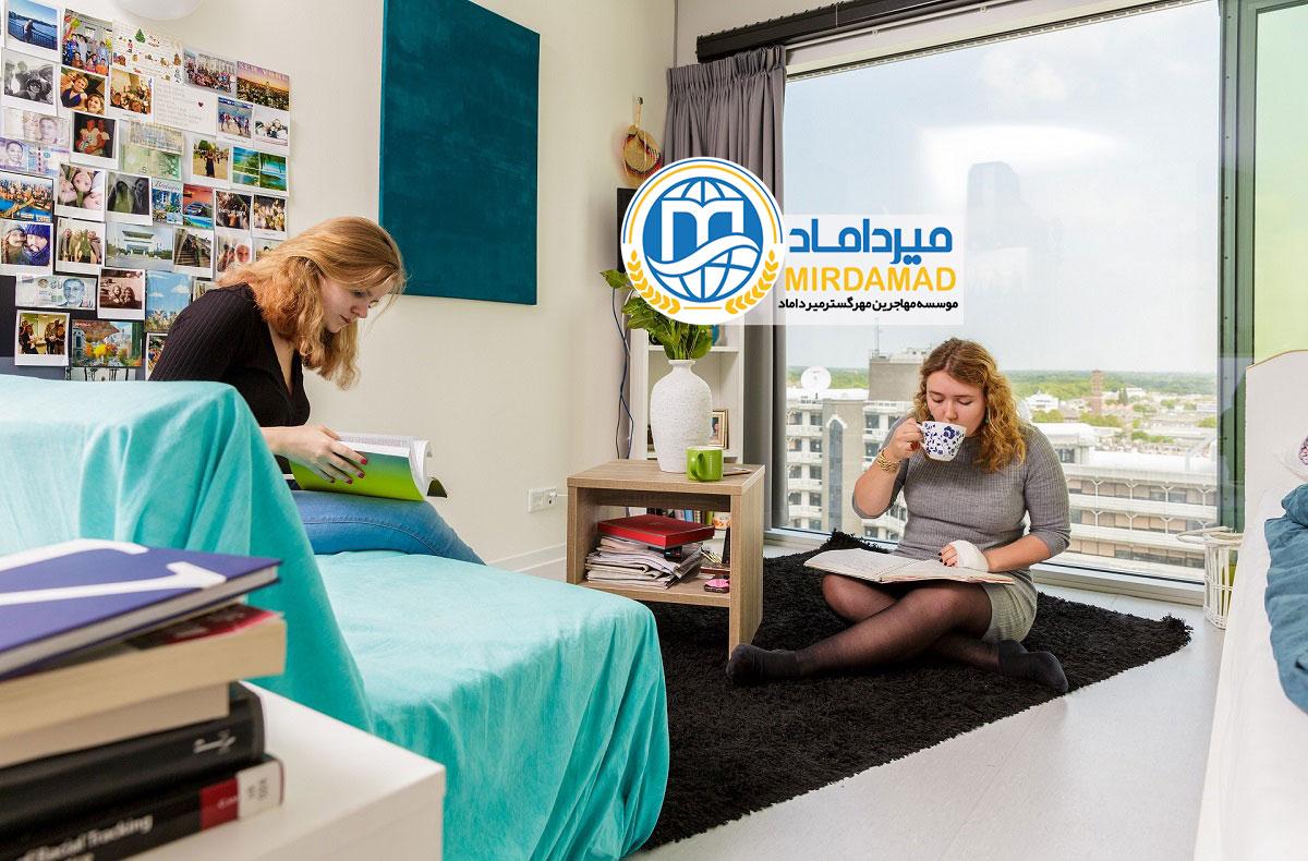 ویزای دانشجویی هلند