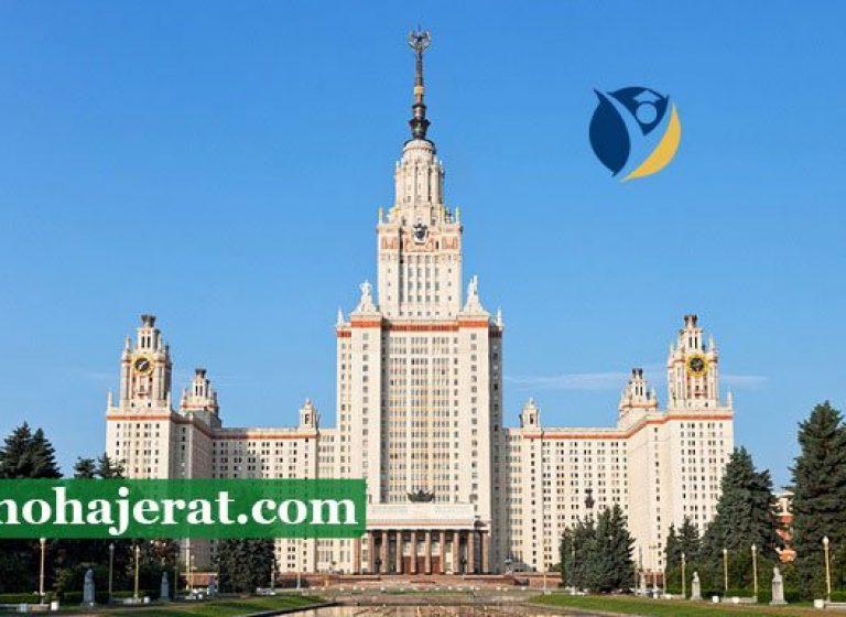 تحصیل در روسیه 2018