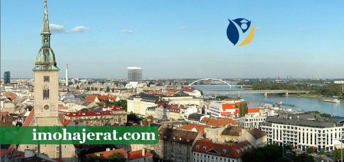 حداقل سرمایه گذاری در اسلواکی