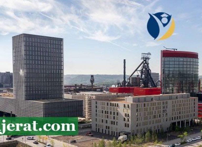 دانشگاه لوکزامبورگ