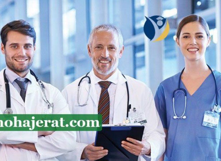 شرایط تحصیل در رشته پزشکی در آلمان