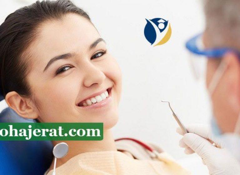 دندانپزشکی در دبی
