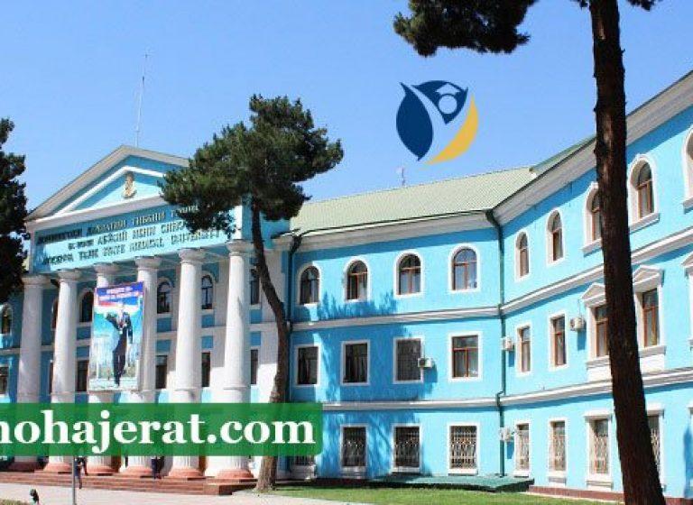 پزشکی در تاجیکستان
