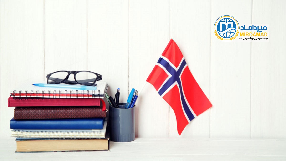 ویزای کاری نروژ
