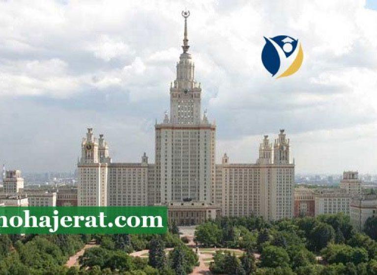 دانشگاه سماشکو مسکو