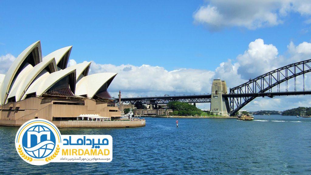 ویزای گردشگری و توریستی استرالیا