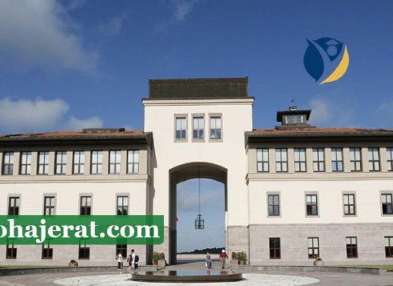 شرایط پذیرش دانشگاه کوچ ترکیه
