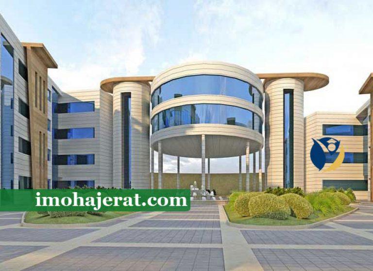 دانشگاه جلال بایار مانیسا