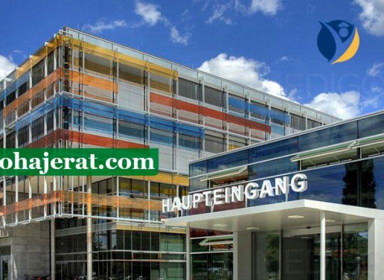 دانشگاه پزشکی هایدلبرگ