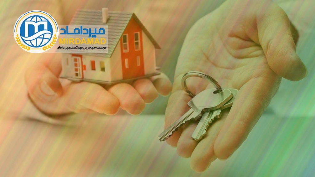 قیمت خرید خانه در سوئد