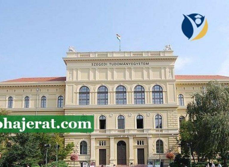 شهریه دانشگاه های پزشکی مجارستان