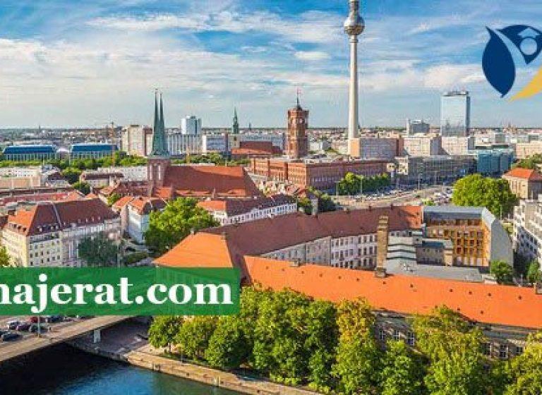 مهاجرت به اتریش برای تحصیل