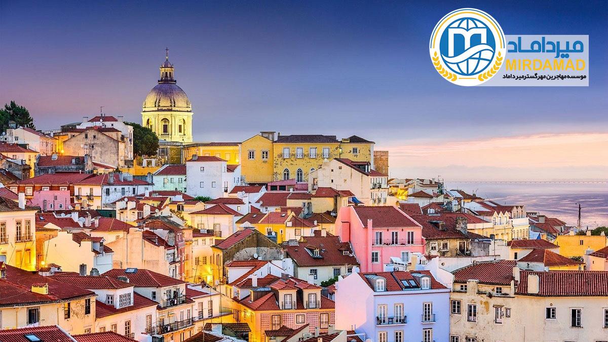 سرمایه گذاری در کشور پرتغال