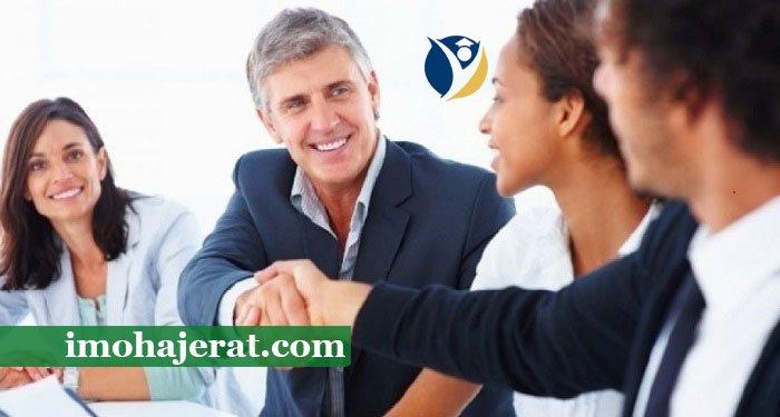 مشاغل پر تقاضا در کانادا 2018
