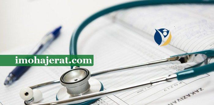 تحصیل پزشکی در فرانسه به زبان انگلیسی