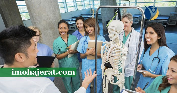 آموزشی پزشکی در فرانسه