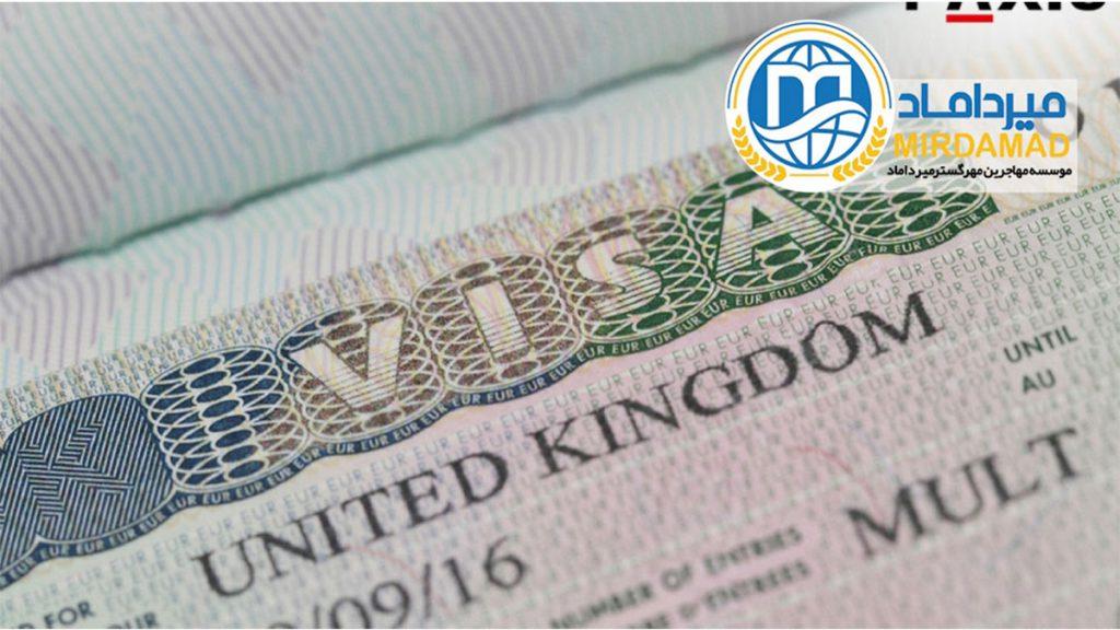 ویزای tier 5 انگلستان