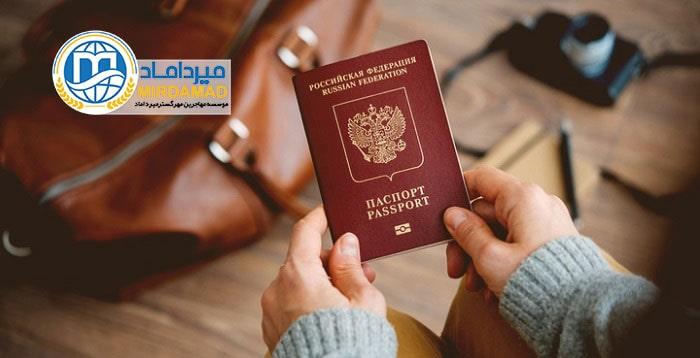امکان سفر بدون ویزا با پاسپورت روسیه