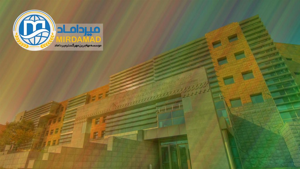 دانشگاه آمریکایی ارمنستان