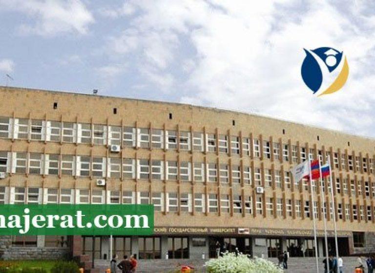 دانشگاه های ارمنستان
