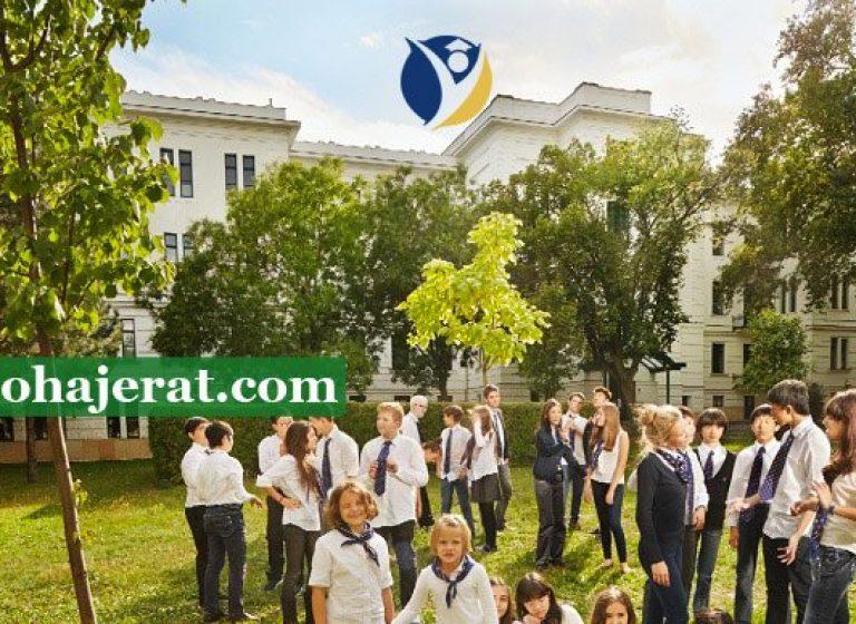 مدارس بین المللی اتریش