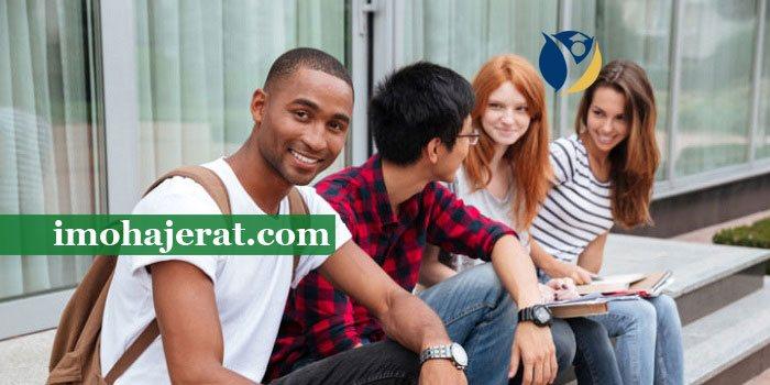 ویزای دانش آموزی اتریش