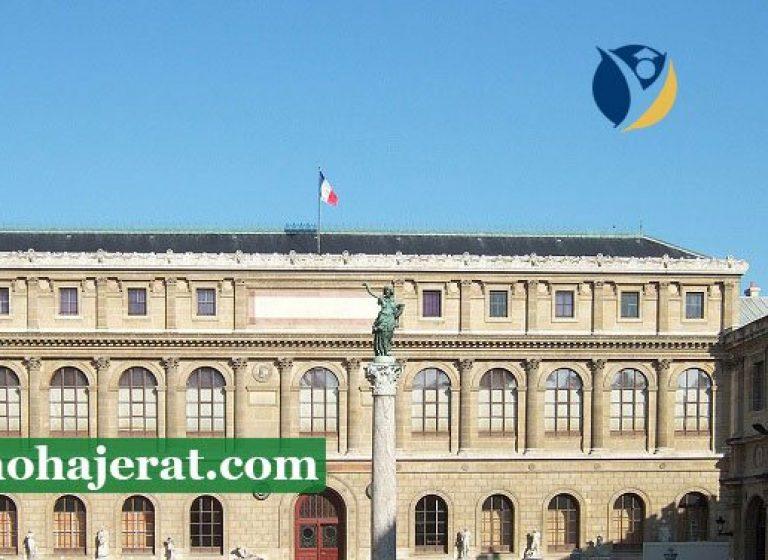 دانشگاه بلز پاسکال فرانسه