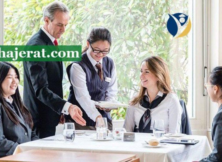 تحصیل در رشته هتلداری در کانادا