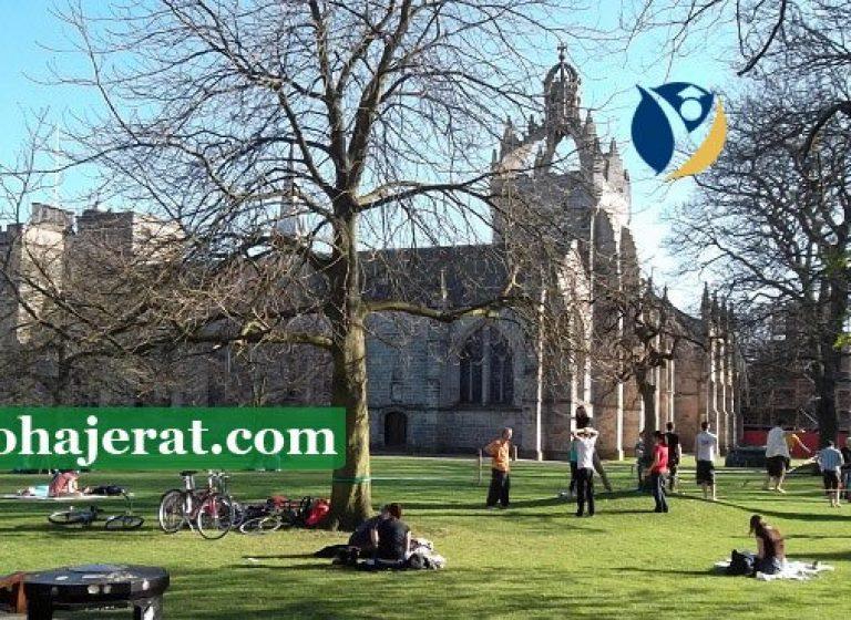 هزینه تحصیل در دانشگاه های کانادا