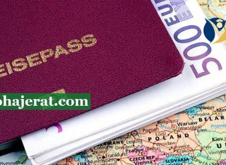 ویزای دانش آموزی آلمان