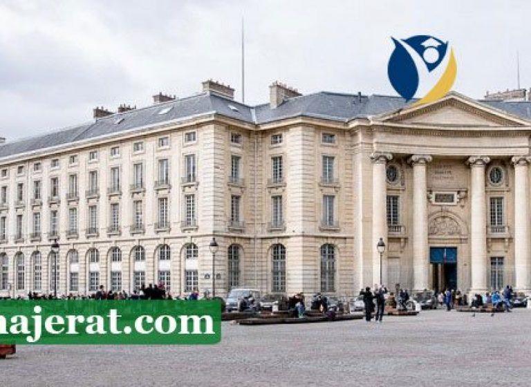 دانشگاه پانتئون آسا فرانسه