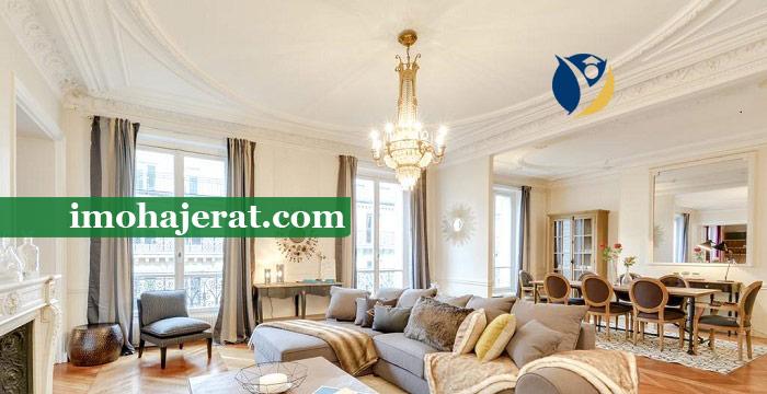 قیمت آپارتمان در فرانسه