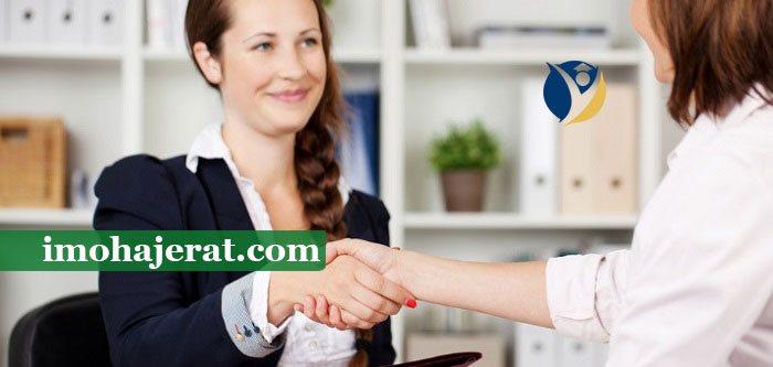 ثبت شرکت با مسئولیت محدود در اسلوونی