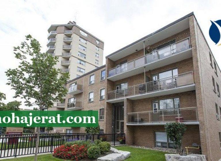 اجاره آپارتمان در کانادا