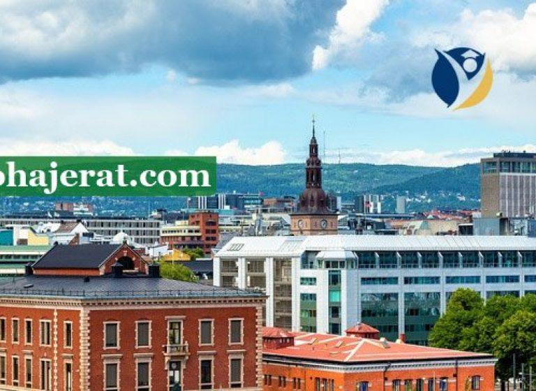 اقامت سرمایه گذاری در نروژ