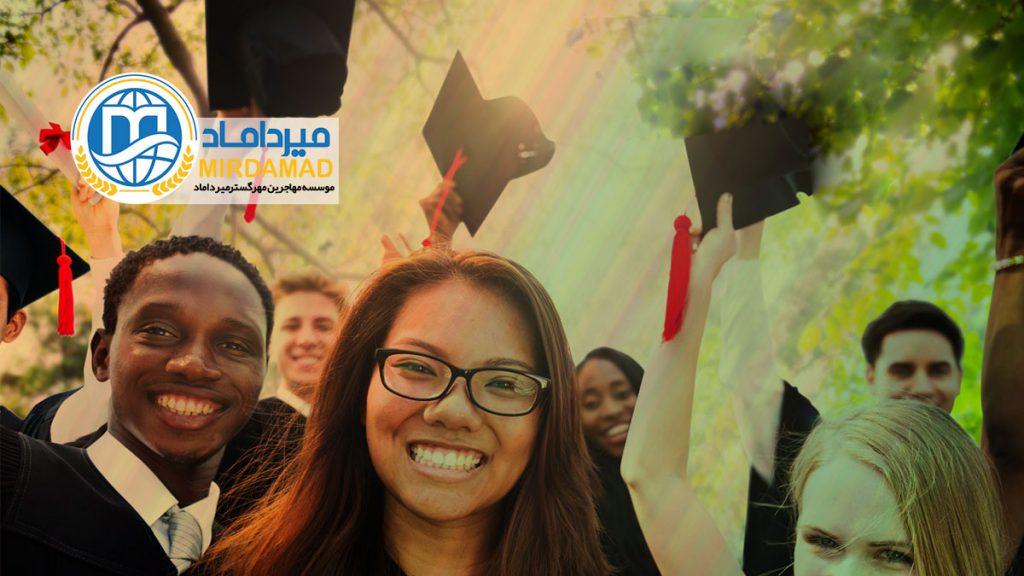 اعزام دانشجو به مالزی