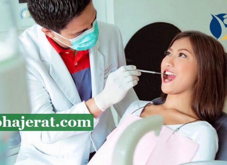 تحصیل دندانپزشکی در دبی