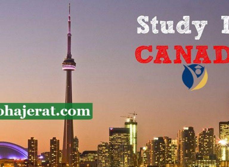 تحصیل دانش آموزان بین المللی در کانادا
