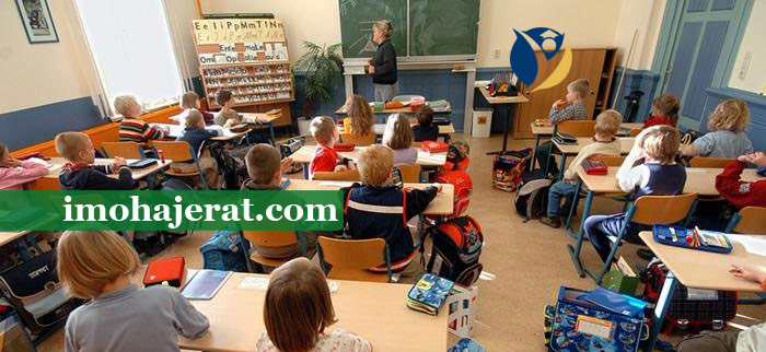 آموزش در مدارس شبانه روزی فرانسه