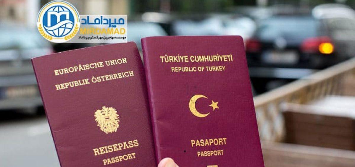 اعتبار و ارزش پاسپورت ترکیه