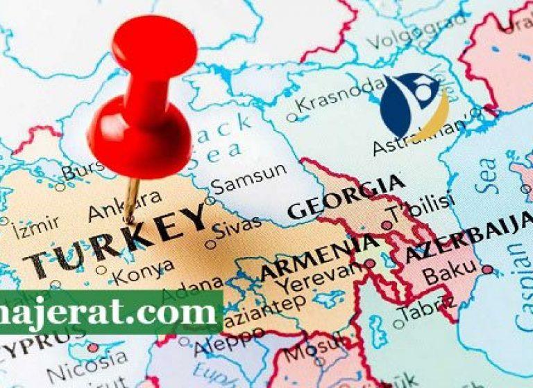 بورسیه ترکیه