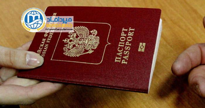 اعتبار و ارزش پاسپورت روسیه