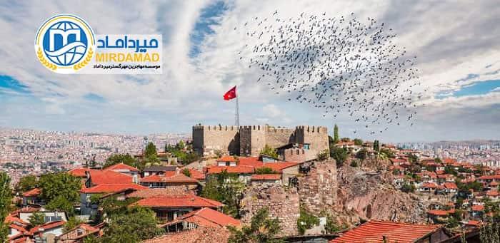 راه های اخذ تابعیت و پاسپورت ترکیه