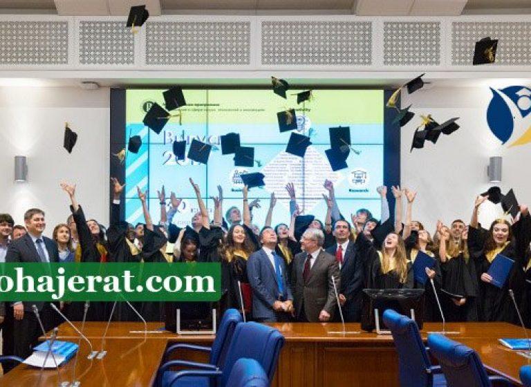 خاطرات تحصیل در روسیه