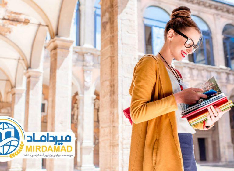 معایب تحصیل در ایتالیا