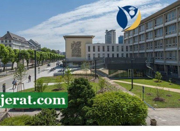پذیرش از دانشگاه استراسبورگ
